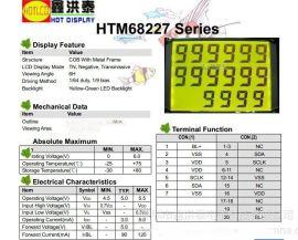 加油机显示屏HTM68227C可订做