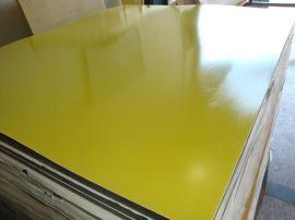 黄色环氧板