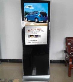 液晶高清42寸超薄款铝型材落地式广告机