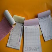 供应联单定制印刷  送货单定制 无碳复写纸印刷