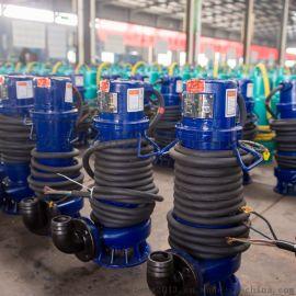 防爆潜水泵的工作原理是什么WQB30-12-3