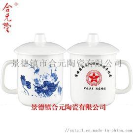 订制老战友聚会纪念品杯子烧字,部队礼品茶杯印徽标