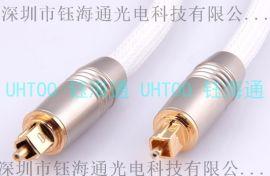 POF塑料光纤音频跳线、Toslink7音频跳线