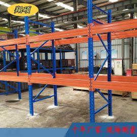 工厂企业  货架重型仓储货架HLHJ03安徽大型货架河北