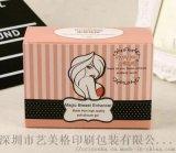 化妝棉包裝紙盒 衛生棉彩盒