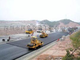 深圳沥青摊铺路面施工,沥青搅拌站全包