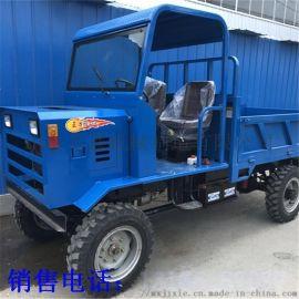 柴油自卸运输型四轮车 农用四不像爬山虎拖拉机