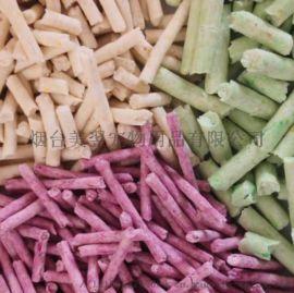 山东豌豆纤维豆腐猫砂可代工,吸水好,结团快,除臭好
