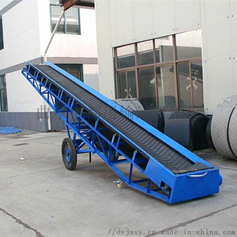 爬坡式皮带输送机qc 电动升降多用途皮带机