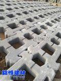 供應焦作沁陽市水利河道護坡磚支持定製