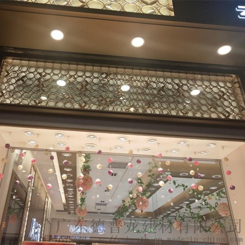 摩根丹丽装饰铝单板 幕墙冲孔铝单板