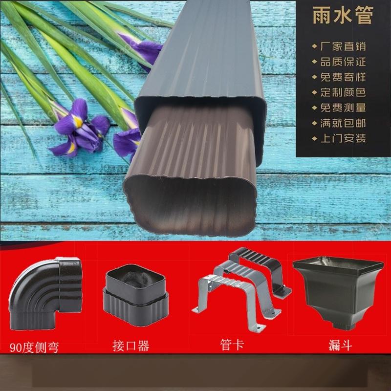 无锡方形铝合金下水管规格有现货