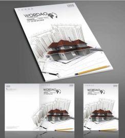 福州画册印刷规格,企业画册制作,宣传册印刷