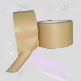供应粘毛牛皮胶带 牛皮纸厂家直销粘毛用牛皮纸胶带 封箱包装牛皮纸胶带 毛纺制笔粘毛用牛皮纸胶带批发定做