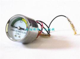 厂家直销压差报 器CYB-I,液压系统用压力表式发讯器,螺纹连接