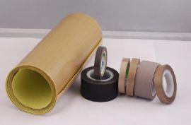 耐高温防粘铁氟龙胶带,特氟龙耐高温胶带