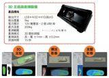 三维(3D)足底曲面扫描系统