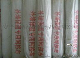 安平县圣沃耐碱玻璃纤维网格布