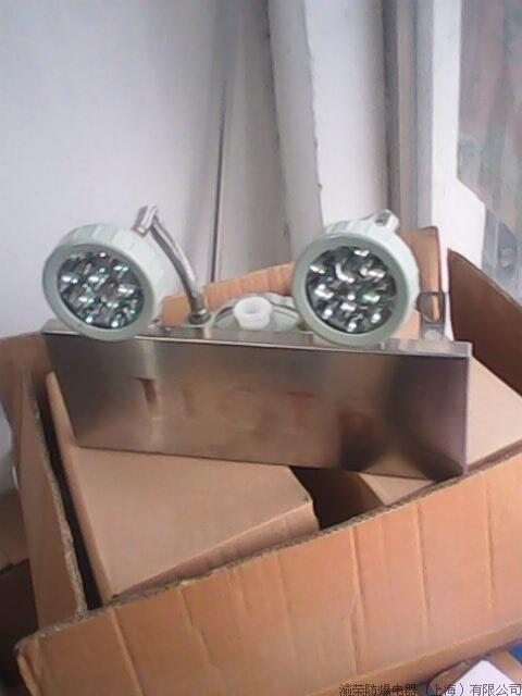 甘肅蘭州IIC級防爆雙頭應急燈