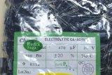 電解電容470UF25V8*12 10*13