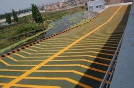 宁波防滑坡道