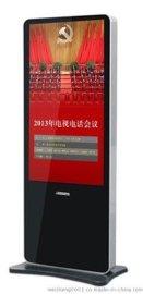 42寸迪士普智能会议信息发布终端无纸化会议系统DSPPA无纸化智能会议