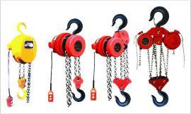 DHP7.5T群吊环链电动葫芦/大吨位环链电动葫芦现货
