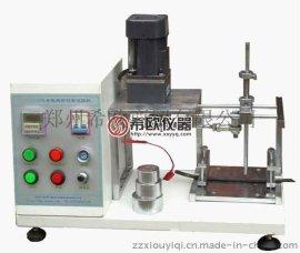 【优质供应】郑州希欧仪器XU8510电线电缆外套耐刮磨试验机