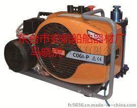 ECOWELL 呼吸空气压缩机