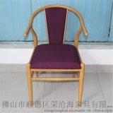 中式仿木扶手椅 宴会家居餐椅 荣沧海家具铁椅 金属椅子