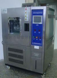 瑞泰尔RTE-GDW80高低温试验箱