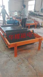 自卸式除铁器 潍坊华耀专业生产厂家