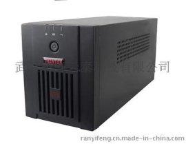包邮UPS电源MT1000A后备式不间断电源1000VA/600W稳压待机25分钟