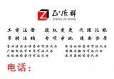 办理北京城市排水许可证