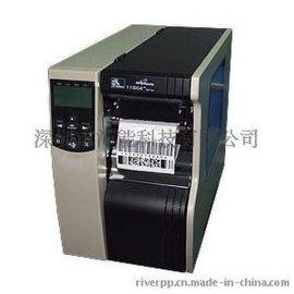 供应斑马Zebra 110Xi4 Plus高性能条码打印机