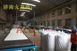 陶瓷纤维毯哪里好 陶瓷纤维毯价格