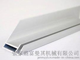 6063 T5 太陽能邊框