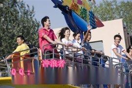 郑州三和新型儿童游乐设备冲浪者