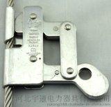 浙江Φ10-16钢丝绳自锁器图片 温州钢丝绳自锁器使用介绍