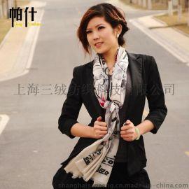 15新款印花女山羊绒围巾披肩两用韩版时尚豹纹提花羊绒围脖秋冬季