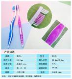 扬州牙刷厂家代理批发美乐-A MK-B04