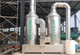 新能源自动化粪便好氧发酵设备FH001