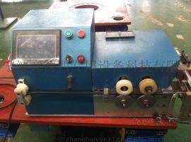 宁波ITC-JP尼龙管自动热切机