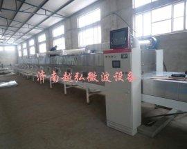 专业生产微波催化设备/工业微波设备生产线