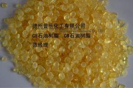 改性石油树脂增粘剂橡胶专树脂