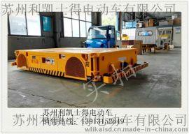 電動物流車|無軌電動貨車|10噸電動平板車