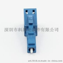 LC光纤衰减器 固定衰减器  阴阳式光衰减器
