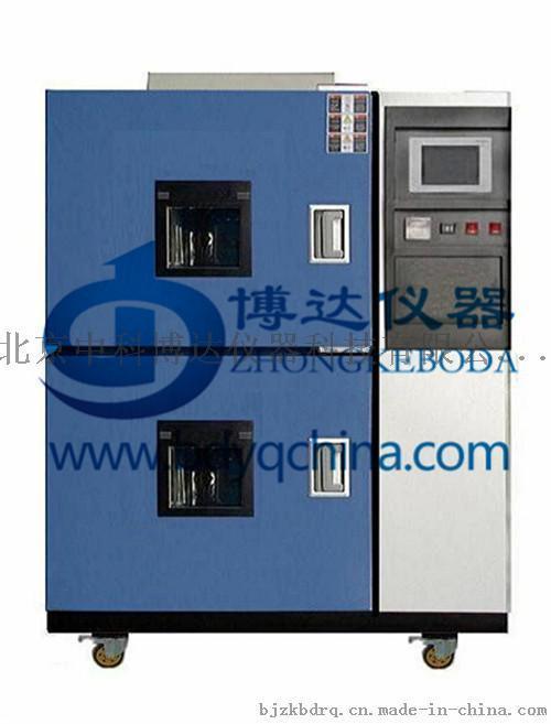 北京二箱式高低温冲击试验箱
