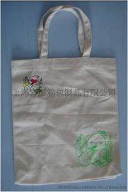厂家订做 帆布袋 购物袋 广告袋 宣传袋