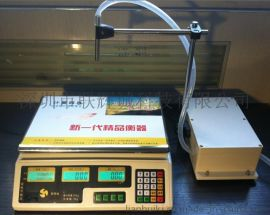 LH-830C 电动灌装机自动定量蜂蜜灌装机食用油灌装机零售包装机